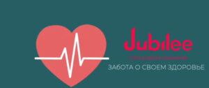 Компания Jubilee Kyrgyzstan за здоровый образ жизни